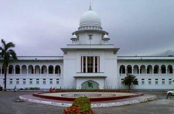 পিরোজপুর জেলা জজকে তাৎক্ষণিক বদলি কেন অবৈধ নয় : হাইকোর্ট
